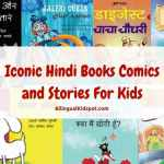 Choose These Top 10 Best Hindi Story Books For Edutainment