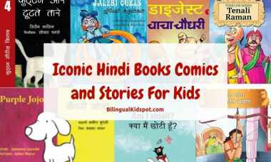 childrens story in Hindi